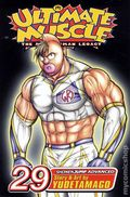 Ultimate Muscle The Kinnikuman Legacy GN (2004-2011 Digest) 29-1ST