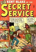 Kent Blake of the Secret Service (1951) 2