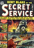 Kent Blake of the Secret Service (1951) 5