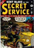 Kent Blake of the Secret Service (1951) 11