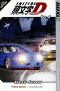 Initial D GN (2002-2008 Digest) 6B-1ST