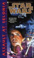 Star Wars The Corellian Trilogy PB (1995 Bantam Novel) 2-REP