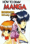 How to Draw Manga Bishoujo Pretty Gals SC (1999) 1-REP