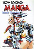 How to Draw Manga Mech Drawing SC (2003) 1-1ST