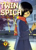 Twin Spica GN (2010-2012 Vertical Digest) 9-1ST