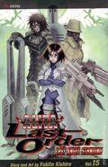 Battle Angel Alita Last Order TPB (2003-2014 Viz Digest) 15-1ST