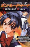 Gunparade March GN (2004-2005 ADV Digest) 1-1ST