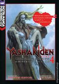 Yashakiden The Demon Princess SC (2009-2012 DMP Novel) 4-1ST