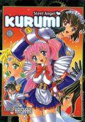Steel Angel Kurumi GN (2003-2004 ADV Digest) 2-1ST