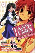 Happy Lesson GN (2004 ADV Digest) 1-1ST