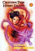 Crouching Tiger Hidden Dragon GN (2002-2006 COMICS ONE) 1st Edition 8-1ST