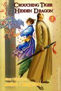 Crouching Tiger Hidden Dragon GN (2002-2006 COMICS ONE) 1st Edition 1-1ST