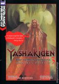 Yashakiden The Demon Princess SC (2009-2012 DMP Novel) 3-1ST