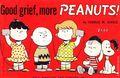 Good Grief, More Peanuts TPB (1956 Holt) 1-REP