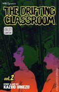 Drifting Classroom GN (2006-2008 Viz Digest) 2-1ST
