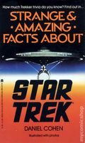 Strange and Amazing Facts About Star Trek PB (1986 Archway) 1-1ST