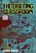 Drifting Classroom GN (2006-2008 Viz Digest) 6-1ST
