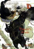 Vampire Hunter D SC (2005-2017 Dark Horse/DMP Novel Series) 17-1ST