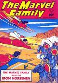 Marvel Family (1945) 12