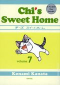 Chi's Sweet Home GN (2010- Vertical Digest) 7-1ST