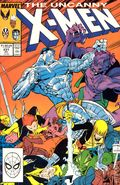 Uncanny X-Men (1963 1st Series) Mark Jewelers 231MJ