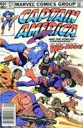 Captain America (1968 1st Series) Mark Jewelers 273MJ