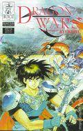 Dragon Wars (1998) 4