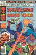 Marvel Team-Up (1972 1st Series) Mark Jewelers 61MJ