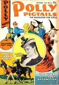 Polly Pigtails (1946-1949 Parents' Magazine) 1st Series 21