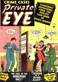 Private Eye (1951) 1