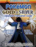 Pokemon Gold and Silver SC (2000 Gamesbook) Japanese Translation Guide 1-1ST