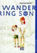 Wandering Son HC (2011-2015 Fantagraphics) 2-1ST