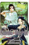 Rosario + Vampire GN (2010- Viz Digest) Season II 7-1ST