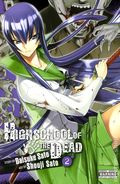 High School of the Dead GN (2011-2012 Yen Press Digest) 2-REP