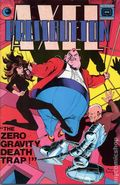 Axel Pressbutton (1984) 3