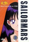 Sailor Moon Scout Guide Meet Sailor Mars Fire SC (1999 Mixx) 1-REP
