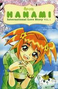 Hanami International Love Story GN (2007-2008 Digest) 1-1ST