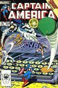 Captain America (1968 1st Series) Mark Jewelers 314MJ