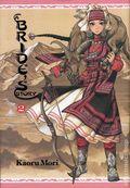 Bride's Story HC (2011- Yen Press) 2-1ST