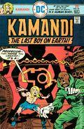 Kamandi (1972) Mark Jewelers 33MJ