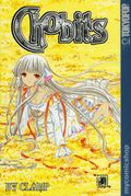 Chobits GN (2002-2003) 4-REP