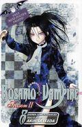 Rosario + Vampire GN (2010- Viz Digest) Season II 8-1ST