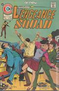 Vengeance Squad (1975 Charlton) 1