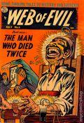 Web of Evil (1952) 5