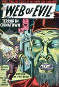 Web of Evil (1952) 17