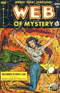 Web of Mystery (1951) 8