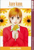 Kare Kano His and Her Circumstance GN (2003-2007 Tokyopop Digest) 19-1ST