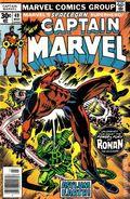 Captain Marvel (1968 1st Series Marvel) 49