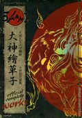 Okami Official Complete Works SC (2008) 1-REP