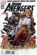 Dark Avengers (2012 Marvel) 2nd Series 176